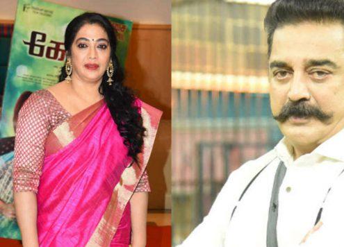 Kamal Haasan & Rekha